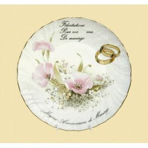 Assiette Porcelaine Félicitation Pour Votre Anniversaire De Mariage